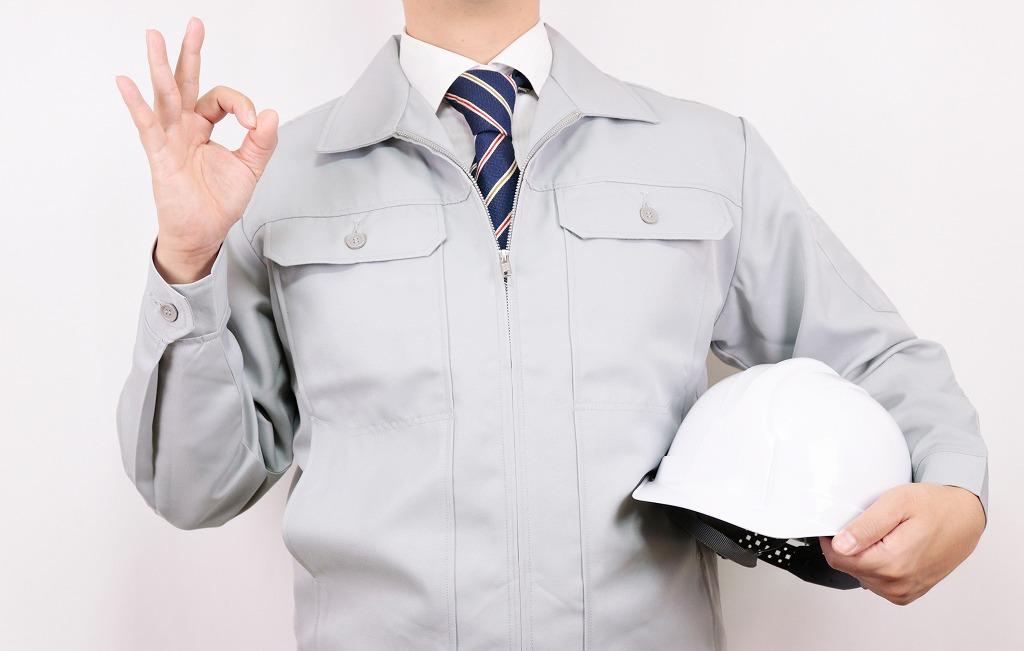 手に職を付けたい人に外構工事がおすすめの理由って?